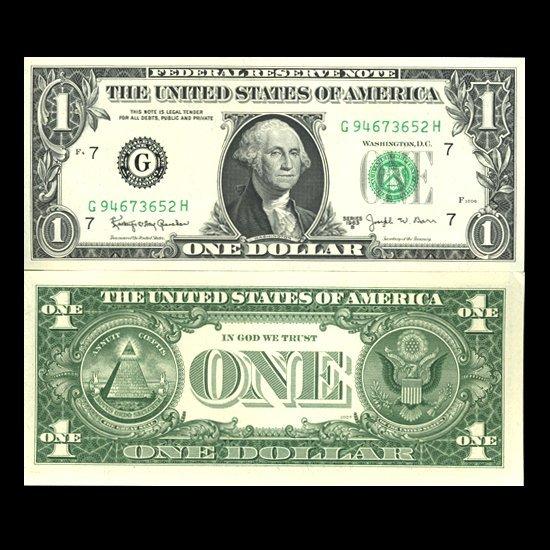 26: 1963B $1 Chicago Fed BARR Note Scarce Crisp Unc EST