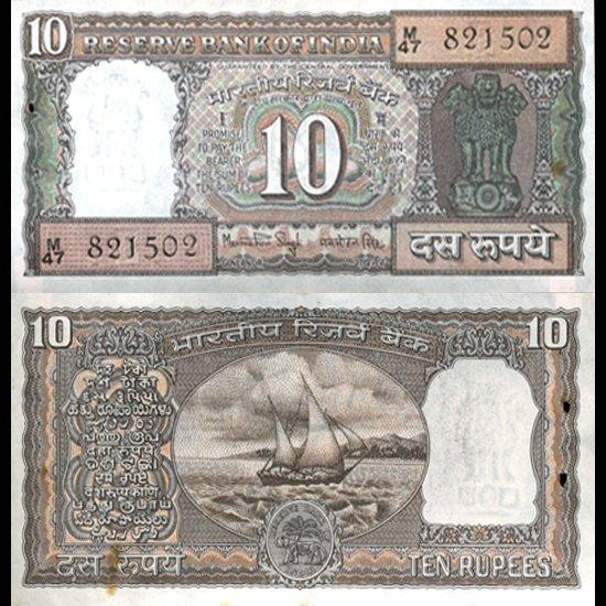 2: 1983 India 10 Rupee Crisp Uncirculated EST: $9 - $18