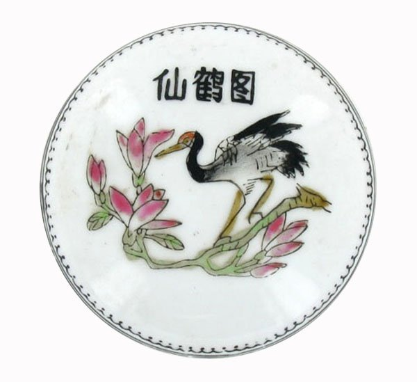 40: Chinese Vintage Kamasutra Covered Small Bowl EST: $