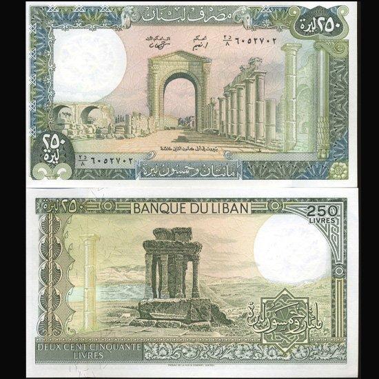8: 1985 Lebanon 250 Livres Crisp Unc