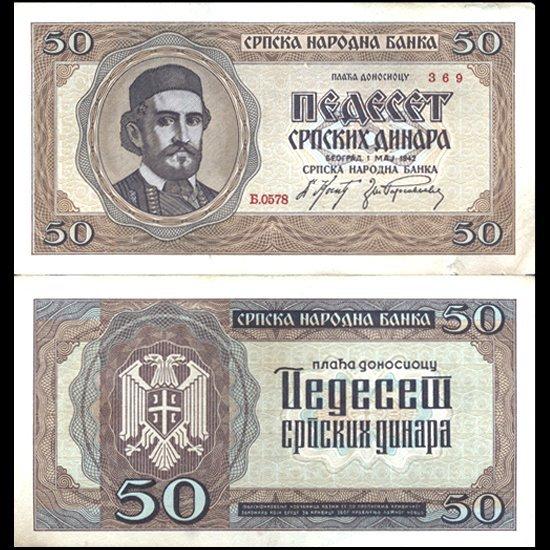 25: 1942 Serbia 50 Dinara WW2 Note Better Grade