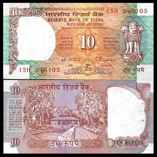 40: 1995 India 10 Rupee Crisp Uncirculated D Variety