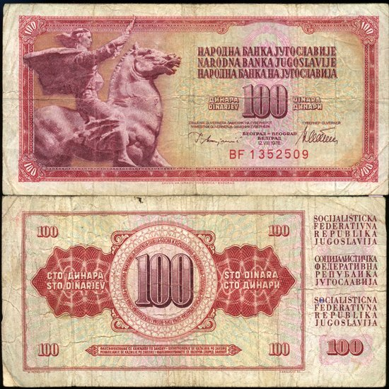 63: 1978 Yugoslavia 100 Dinara Circulated Note