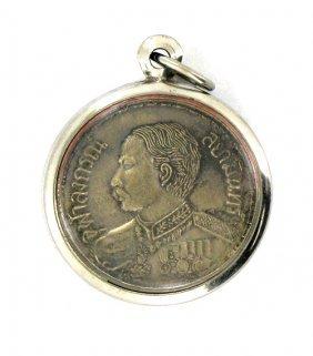Vintage' Thai Silver Rama V Nickel Coin Amulet In N