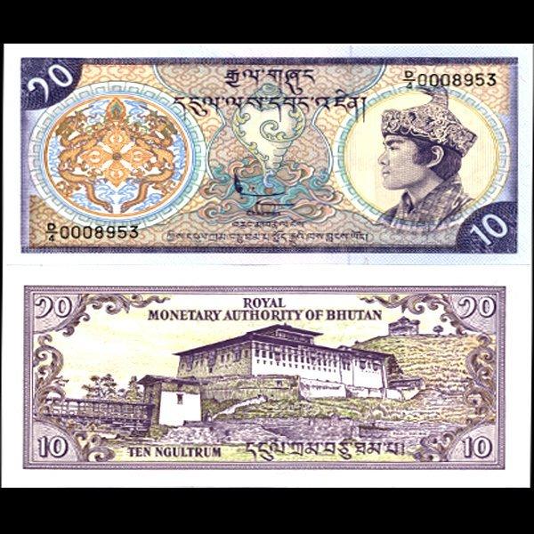 50: 1981 Buthan 10 Ngultrum Note Crisp Unc