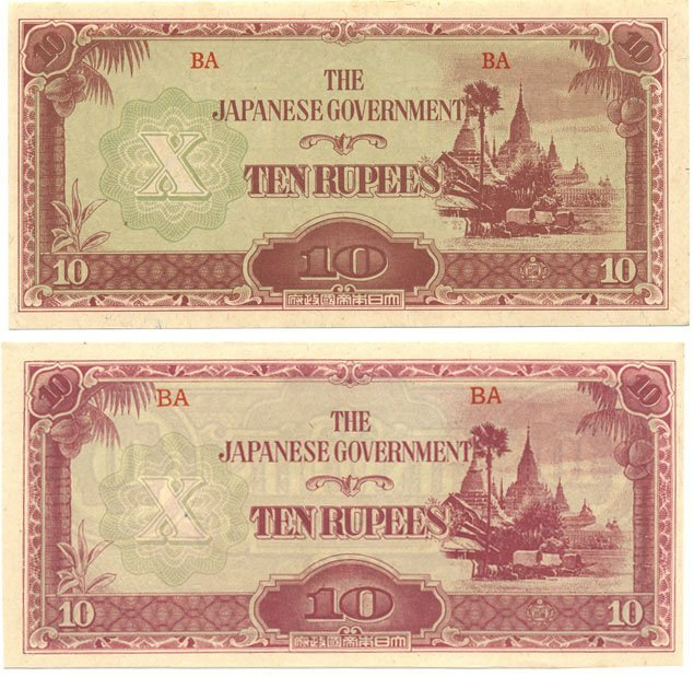 61: 1942 WW2 Japanese Occupation 10 Rupees