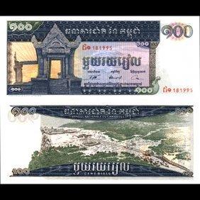 1972 Cambodia 100 Reils Note Crisp Unc