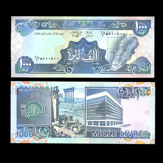 34: 1990 Lebanon 1000 Livres Crisp Uncirculated Note