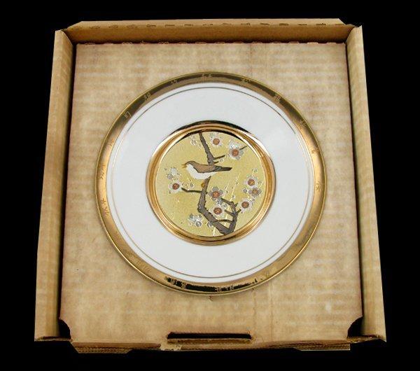 1027: Japanese Gilded Chokin Collector Plate