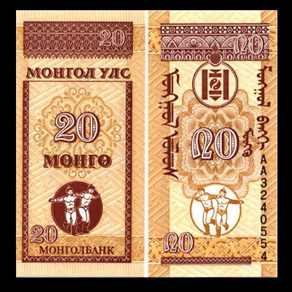 1993 Mongolia 20 Mongo Note Crisp Unc