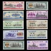 1960s China Full Set of 36 Crisp Unc. Ration Coupons
