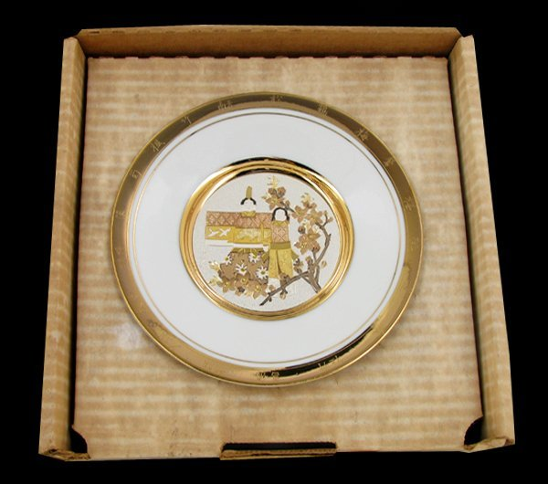 Japanese Gilded Chokin Collector Plate