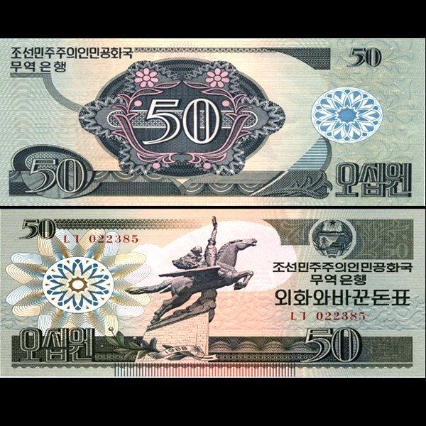 1988 N Korea 50 Won Note Crisp Unc