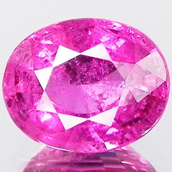 13.8ct  Genuine Cuprian Top Pink Tourmaline