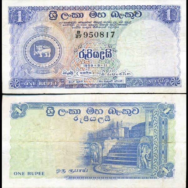 1956 Ceylon 1 Rupee Note Hi Grade
