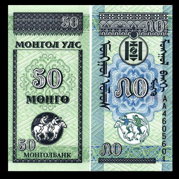 1993 Mongolia 50 Mongo Note Crisp Unc