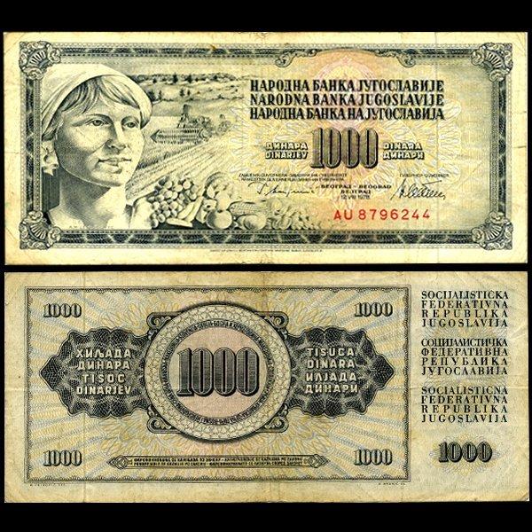 1978 Yugoslavia 1000 Dinara Circulated Note