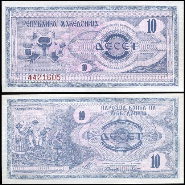 1992 Macedonia 10 Denar Note Crisp Unc