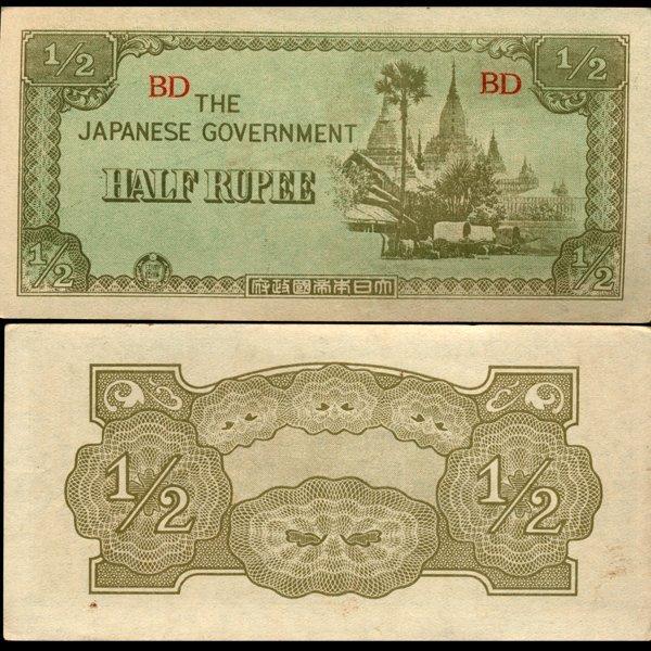 1942 Burma 1/2 Rupee Japanese Occ Note Crisp Unc