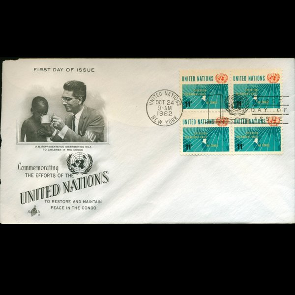 1962 UN First Day 4 Block Postal Cover