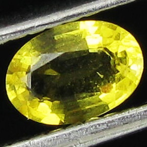 0.35ct Glowing Yellow Golden Natural Sapphire