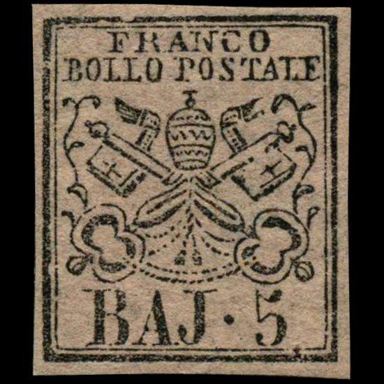 1852 Papal States 5b Stamp MINT Hinged