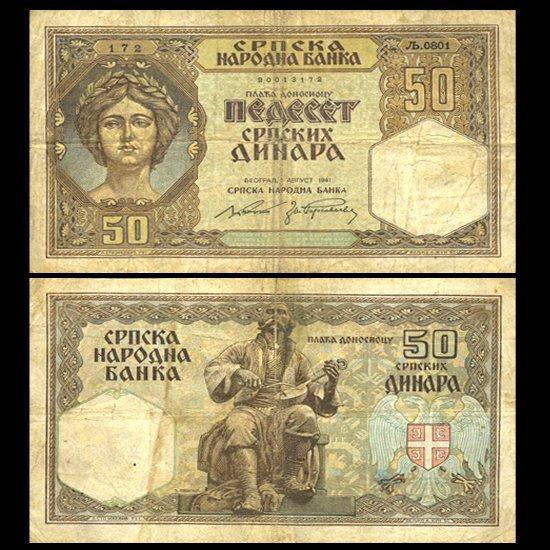 1941 Serbia 50 Dinara WW2 Note Better Grade