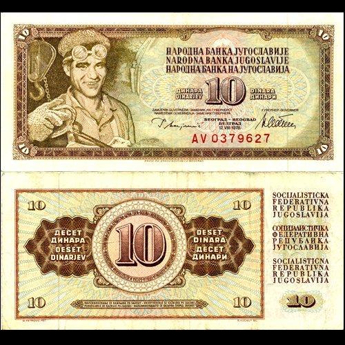 1978 Yugoslavia 10 Dinara Circulated Note