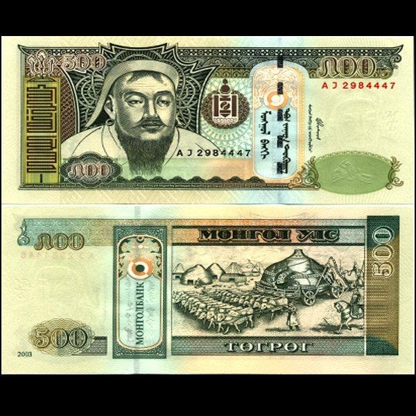 2003 Mongolia 500 Tugrik Note Crisp Unc