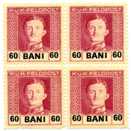 1918 Romania 60b Austria Occupation Carl 4 Block Variet