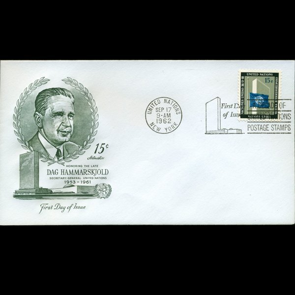 1962 UN First Day Postal Cover