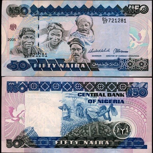 1991 Nigeria 50 Niara Note Crisp Unc