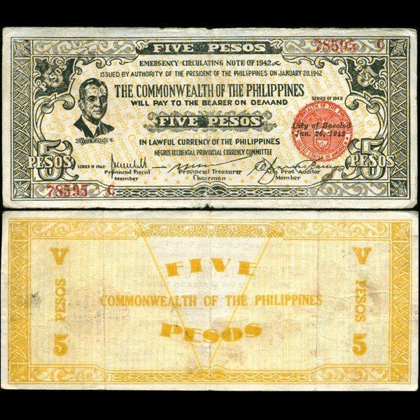 1942 WW2 Guerrilla Rebel Philippines 5P Note Iloilo