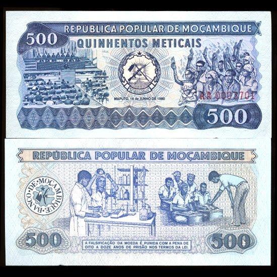 1983 Mozambique 500 Meticals Crisp Unc