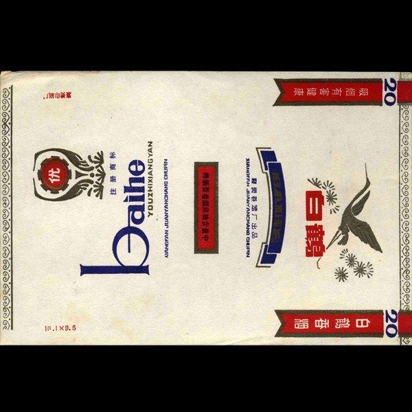 China Mint Unused Cigarette Wrapper