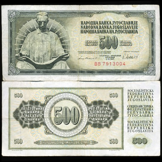 1981 Yugoslavia 500 Dinara Scarce Circulated Note