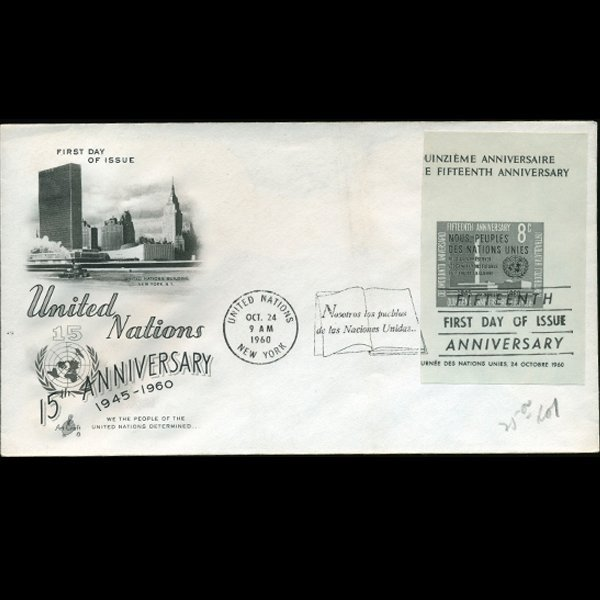 1960 UN First Day Postal Cover