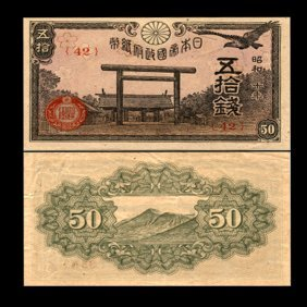 1938 Japan 50 Sen Note Circulated