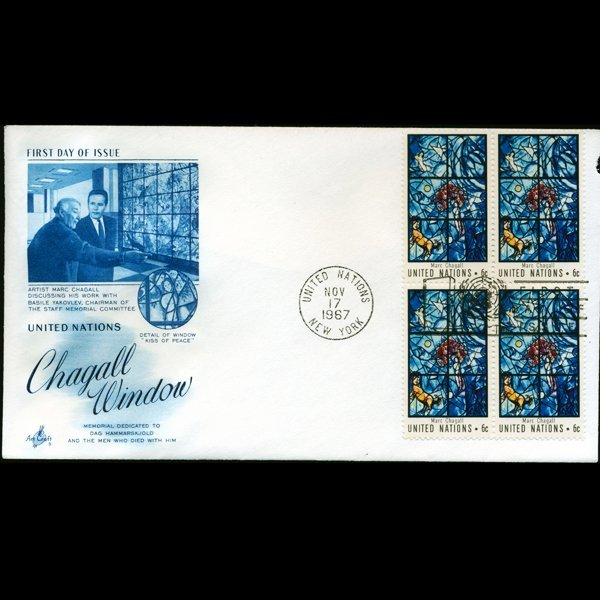 1967 UN First Day 4 Block Postal Cover