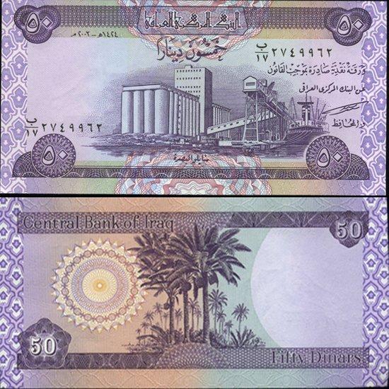 2003 IRAQ 50 Dinars Crisp Unc Liberation Note