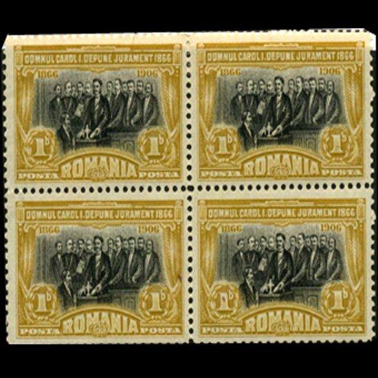 1906 Romania 1b Prince Carol 4 Block