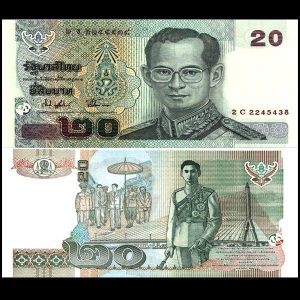 2003 Thailand 20 Baht Crisp Unc Note
