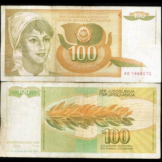 1990 Yugoslavia 100 Dinara Scarce Hi Grade Note
