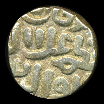 1400s India Medeival Delhi Silver Coin Hi Grade