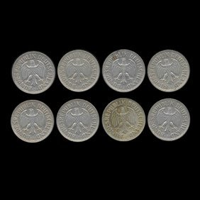 1967J Germany 1 Mark Hi Grade Scarce 8 Pcs