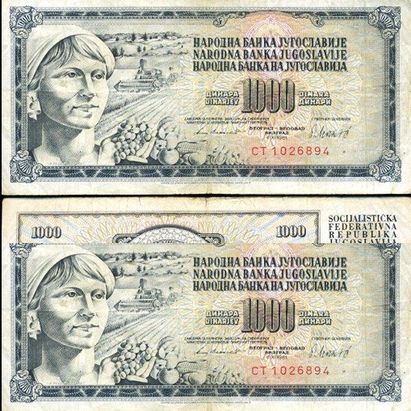 1981 Yugoslavia 1000 Dinara Circulated Note