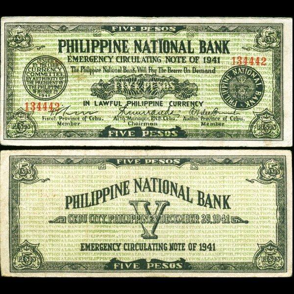 1941 WW2 Guerrilla Rebel Philippines 5P Note Cebu