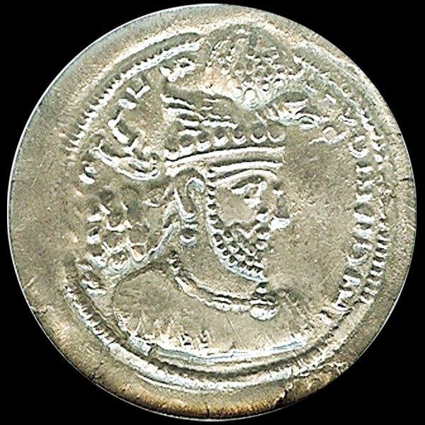 302AD Iran/Sasanian Empire Silver Dirhem RARE MS64+