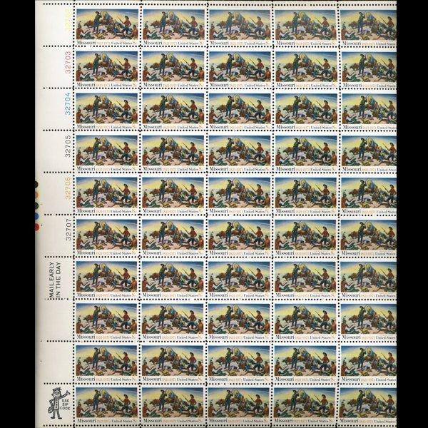 1959 US San Martin 4c Mint Sheet ERROR