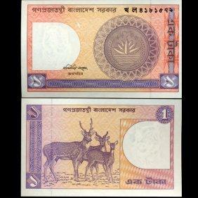 1982 Bangladesh 1 Taka Note Crisp Unc